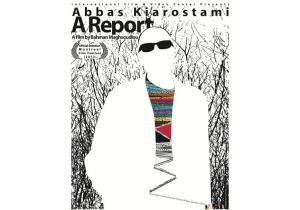 Abbas Kiarostami: A Report + Q&A